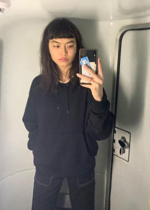 Maryel Uchida as seen in a selfie that was taken in January 2020