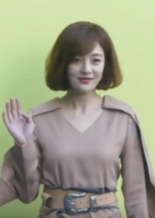 Hwang Bo-ra as seen during an event
