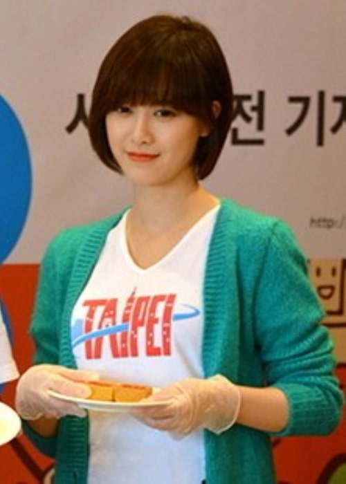 Koo Hye-sun as seen at the Fun Taipei Campaign press conference on May 29, 2013