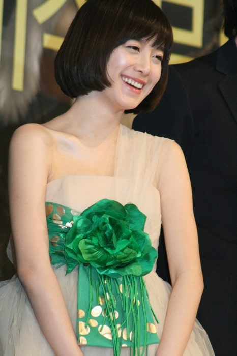 Koo Hye-sun pictured at the press conference for 'Boys Over Flowers' in 2008