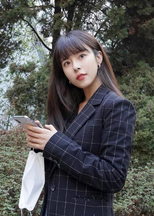 Min Do-hee as seen in an Instagram post in May 2021