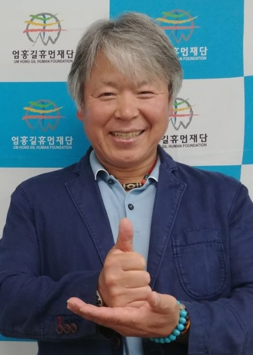 Um Hong-gil as seen in an Instagram Post in September 2017